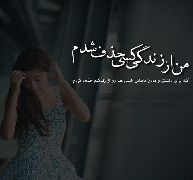 عکس های دخترانه گریه