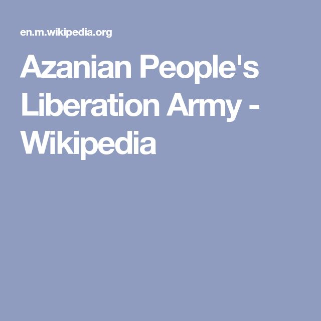 Azanian People's Liberation Army - Wikipedia
