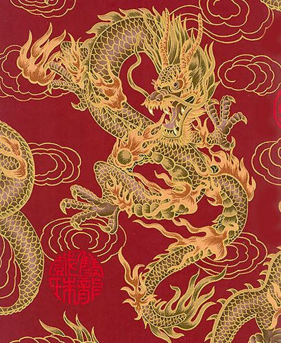 11 best Quilts - Asian theme images on Pinterest | DIY, Carpets ... : dragon fabric for quilting - Adamdwight.com