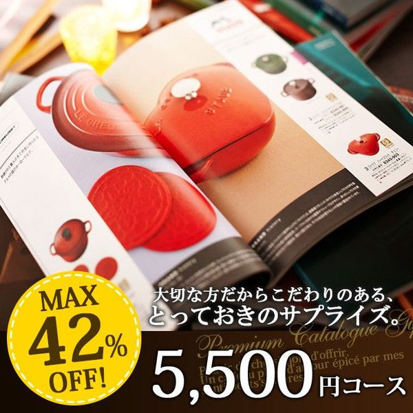 somurie_catalog-selection5775 (600×600)