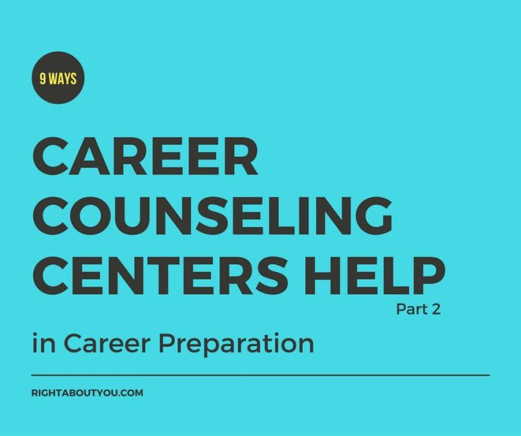 9 Ways Career Counseling Centers Help in Career Preparation – Part 2  This is Part 2 of the checklist about the 9 Ways Career Counseling Centers Help in Career Preparation and career advancement programs for top careers that might be related to your interest to help you in career preparation for production careers, careers in public relations, lawyer career.  View Part 1 of career counseling post here http://www.rightaboutyou.com/career-counseling-centers/