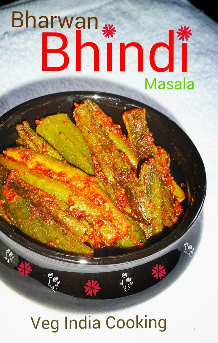 Veg Indian Cooking: BHARWAN BHINDI MASALA OKRA STUFFED MASALA FRY   Besanwali Bharwan #Bhindi Masala Stir Fry #Recipe with step by step pictures – Okra stuffed and stir fried and flavored with Indian spiced and Lemon Juice.  #Okra is one of the most therapeutic vegetables. It is popular health food as high in fibre content, low in calories and a good source of Vitamin C, A, and B complex vitamins, calcium, and iron. It is an excellent food for diabetic patients. It is also one of the most…