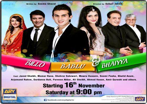 Billo Bablu And Bhaiya Episode 4 ARY Digital 07 Dec 2013