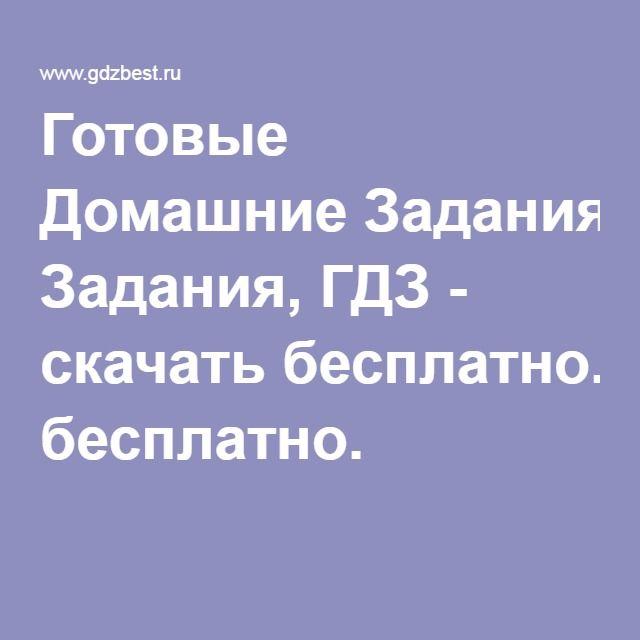 возвратная накладная на украинском бланк