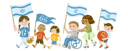 Israel Independence Day 2014