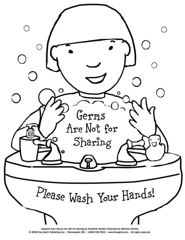 Free printable coloring page to teach kids about hygiene: Germs Are Not for Sharing