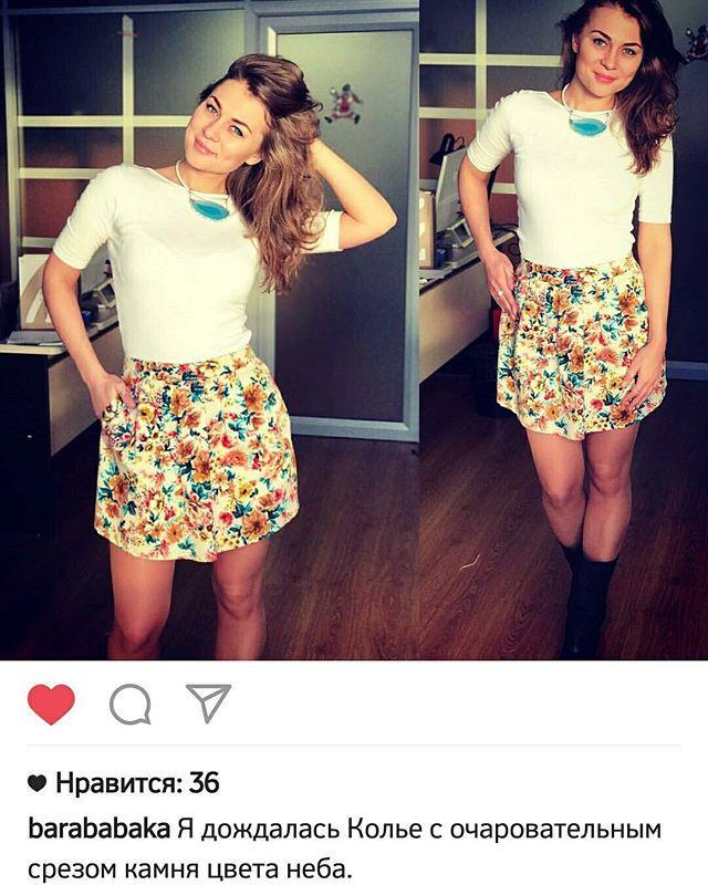 Одна из самых ответственных моих покупательниц :) Колье с прекрасным голубым агатом на милашке @barababaka :) #колье #агат #мода #чокер #maryzak #fashion #look #стиль #красота