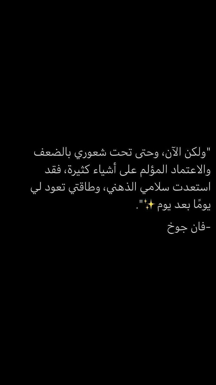 Pin By ليان ليان On صورة Profile Pictures Instagram Profile Picture Quotes