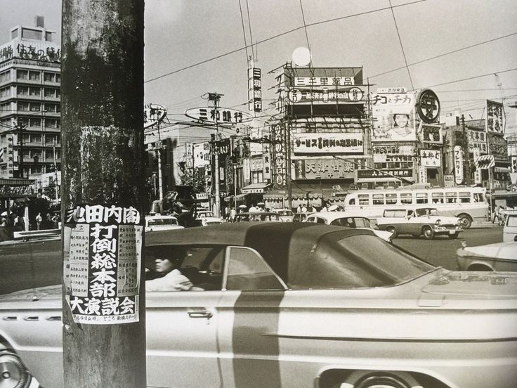 ぎんさく(@Ginsaku47)さん | Twitter 昭和40/1965年頃の渋谷駅ハチ公前の交差点