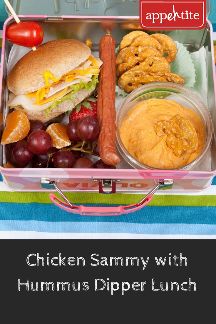 Hummus and Dip is the perfect side to this Mini Chicken Sandwich.  Adding protein throughout the day is a great way to keep kids energy levels up and ready for learning