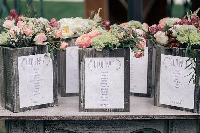 Свадьба Александра и Александры в итальянском стиле, рассадочные горшки с цветами
