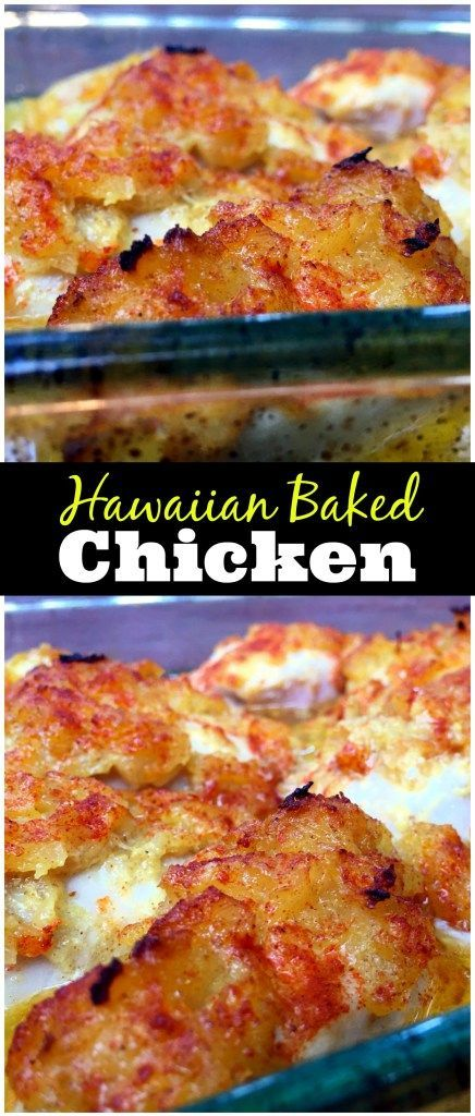 18 best hawaii and pacific islands food recipes images on pinterest hawaiian baked chicken the sweet and tangy flavors of the pineapple and spicy brown mustard pair perfectly in this fantastic baked chicken dish forumfinder Image collections