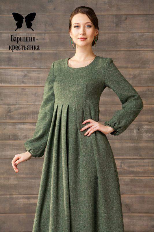 winter dress Naryan-Mar