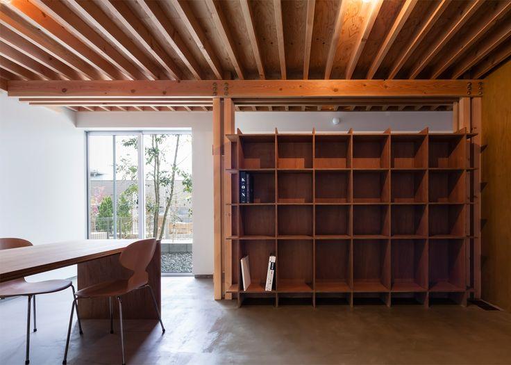 Plus de 1000 idées à propos de DWELL sur Pinterest Ateliers d - peinture de facade maison