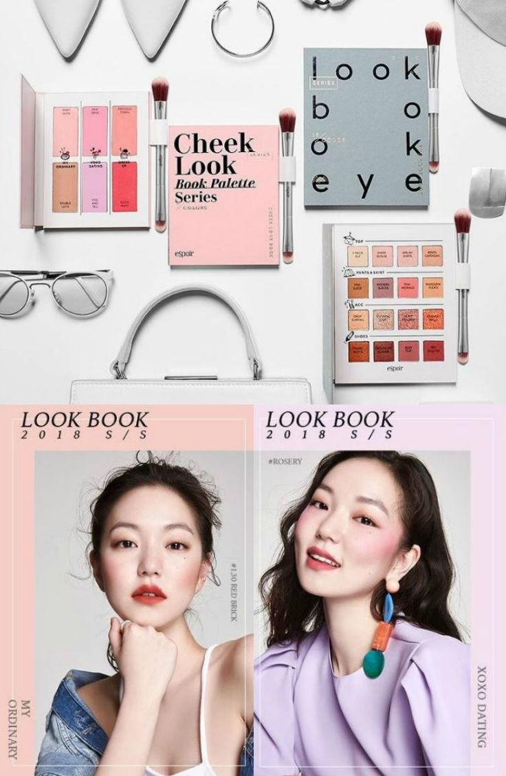 Espoir Cheek Look Book 1 S S Edition 24g Yesstyle Combination Skin Makeup Korean Natural Makeup Beauty Brands Makeup