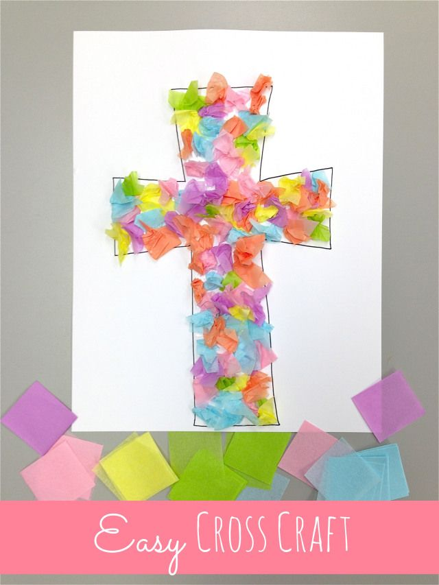 easy cross craft at happyhomefairy.com - only 3 supplies!