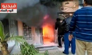 Molotov Cocktail Attack On Cairo Restaurant Kills 16