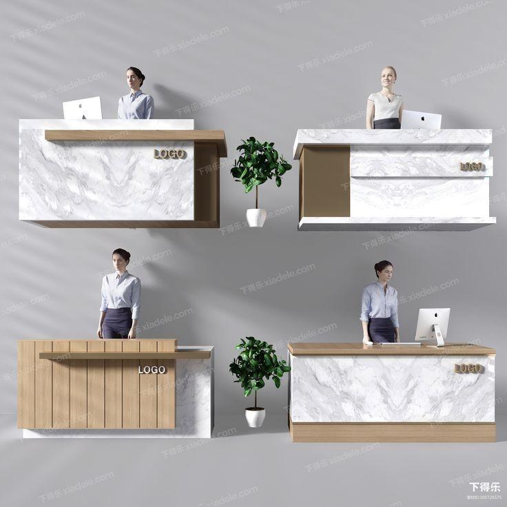 Idea By Azizjon Polatov On Ofis Mebel Office Interior Design