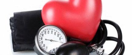 Remedii naturale si alimente benefice pentru hipertensiunea arteriala.