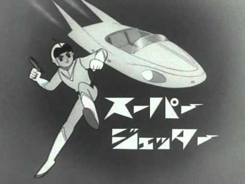 『スーパージェッター』主題歌フルバージョン 1965~1966 - YouTube