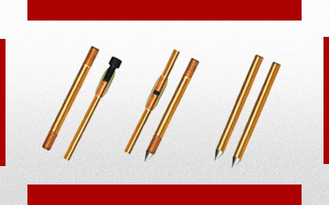 Xlmetalmech Manufacturer And Exporter Of Brass Coupler, Brass DC Tape Clip, Brass Earth Rod, Brass Rod To Tape Clamp, Brass Earthing Parts, Brass U-Bolt Connector Clamp, Rain Water Pipe Bond, Jointing Clamp, B-Bond, Tee Clamp, U Bolt Rod To Cable Clamp, Tower Bond Clamp, Rod To Cable Lug Clamp, Brass Coupler, Brass Square Tape Clamp, Flat Type Test Clamp
