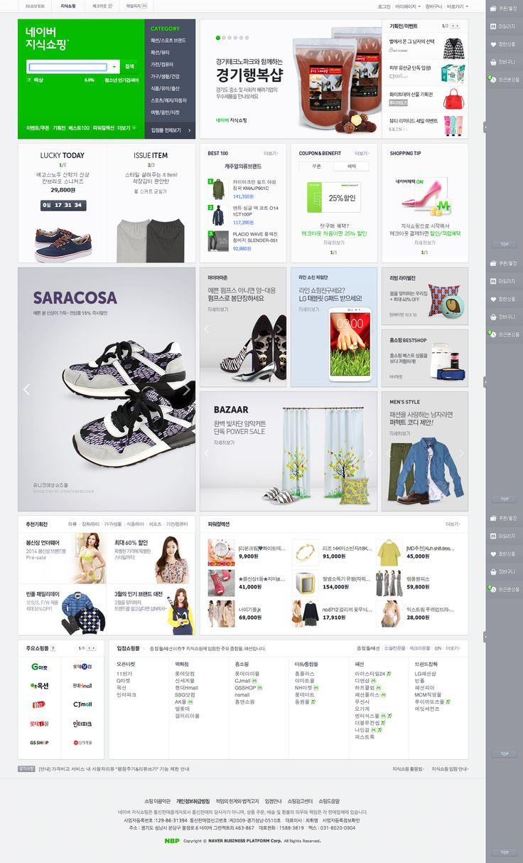 네이버 지식쇼핑 : 대한민국 쇼핑몰 총집합! Korean e-commerce design http://shopping.naver.com/