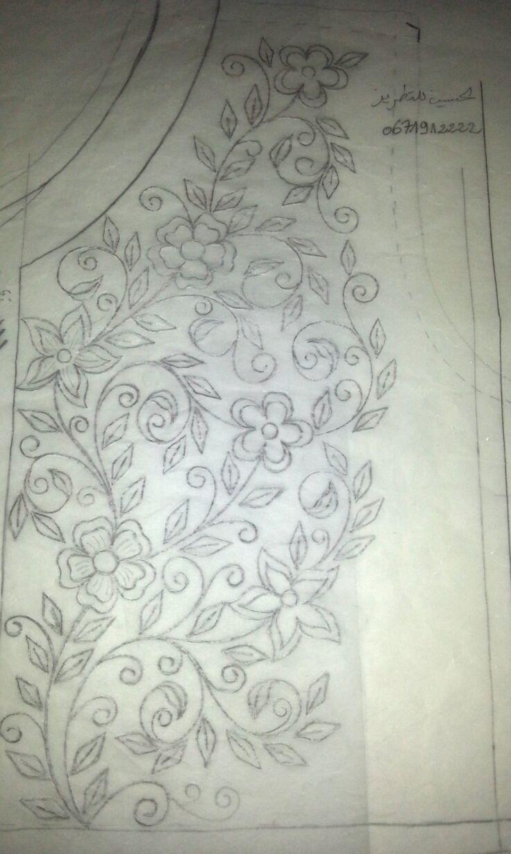Yoke design