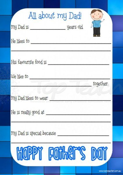 fathers day questionnaire