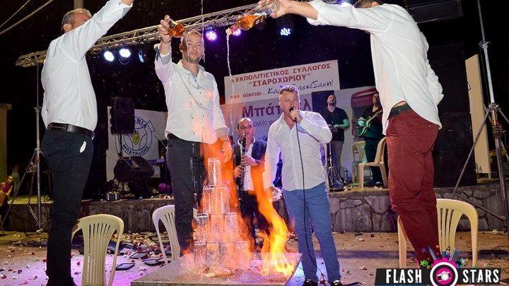 Έβαλαν φωτιά με ουίσκι σε πανήγυρι στην Αχαΐα - ΒΙΝΤΕΟ