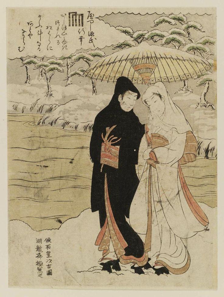 Isoda Koryusai: Miyuki, from the series Genji in Modern Guise (Yatsushi Genji)