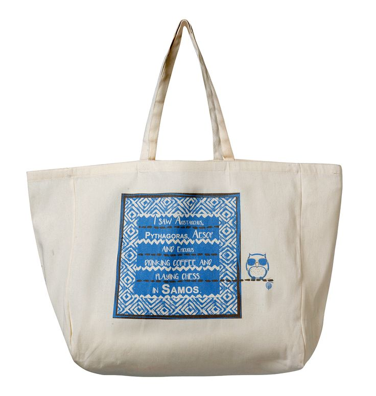 Beach Bag: I saw Aristarchus, Pythagoras, Aesop and Epicurus drinking coffee and playing chess in Samos!