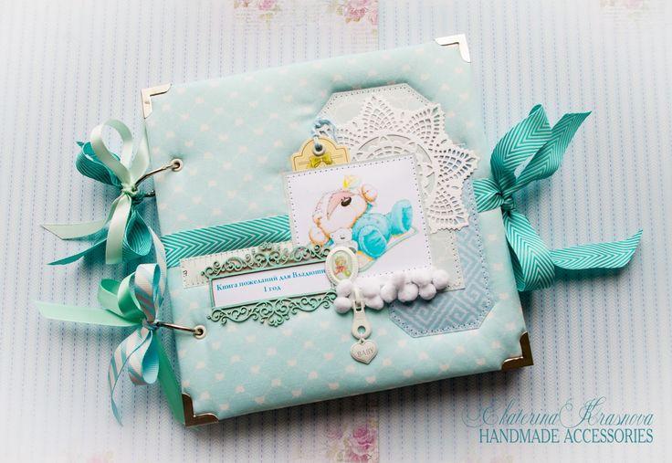 Beautiful details - блог Екатерины Красновой: Любителям мишек Fizzy Moon посвящается - детская книга пожеланий на День рождения.