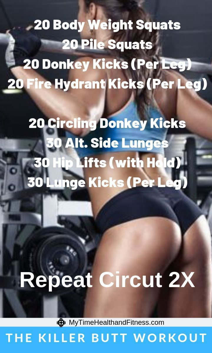 Top of the line FREE at home or gym workouts for women to tone their legs and butt. Workout P… – Thigh Workout