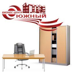 Мы предлагаем объекты недвижимости для юридических лиц на основании договора. Аренда офисных и торговых помещений в Истре позволяет вести коммерческую деятельность на очень выгодных