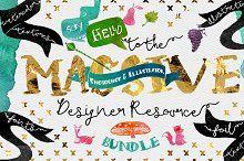 Massive Designer Resource Bundle