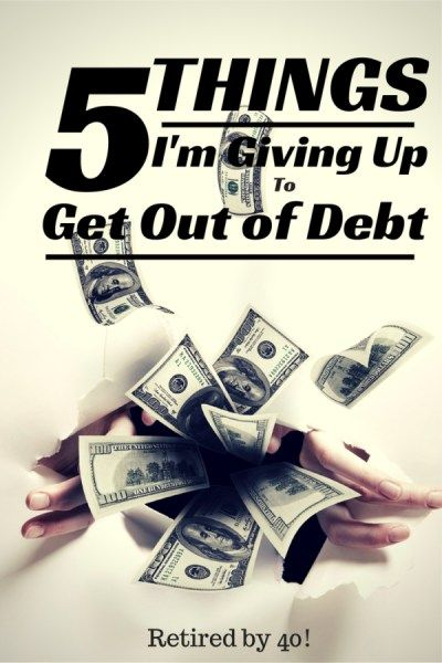 Getting out of debt is not easy or quick.  But if it was easy, everyone would be doing it…am I right?  Every day, I give up things to get out of debt.  Most of them are small, not really missed.  But, some of them are big things that I really, really want.  I've rounded up 5 things i'm giving up to get out of debt, in hopes that you will understand that there is a bright side to everything. <strong> 1.  A</strong>...