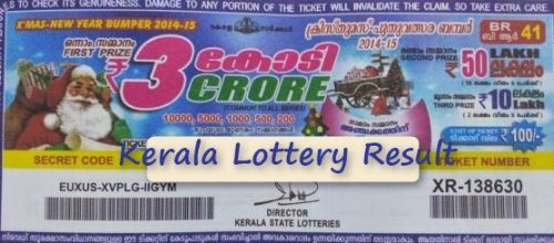 #KeralaLottery #LotteryResult Check Kerala Lottery Results today! How to check Kerala state lottery result today online and yesterday from official website or visit lotteryresult.today.