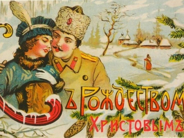 138 best Russian Christmas images on Pinterest | Vintage cards ...