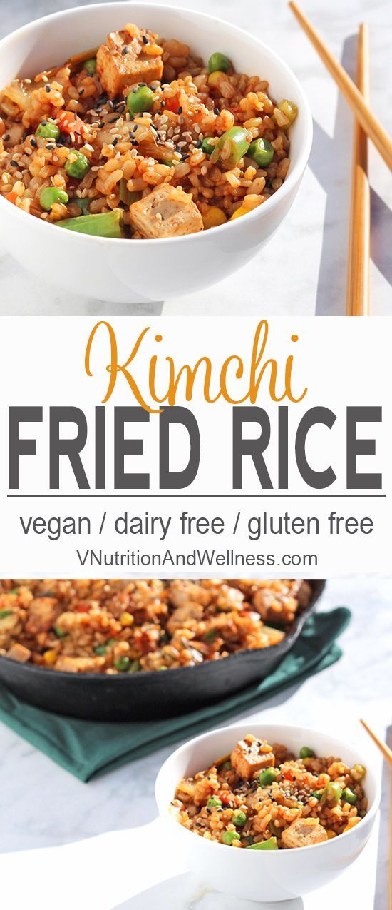 Kimchi Fried Rice | This fried rice adds a pop of flavor to a traditional dish. vegan, recipe, dinner, rice via @VNutritionist