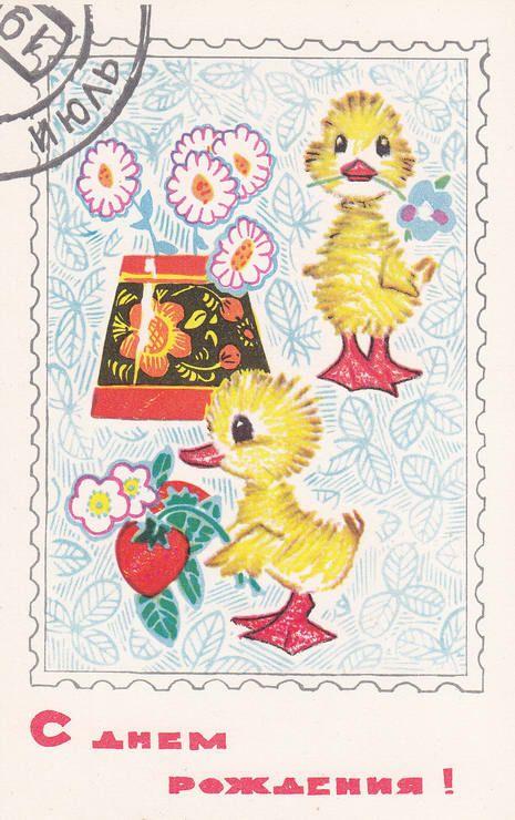 открытки ссср с петухом: 11 тыс изображений найдено в Яндекс.Картинках