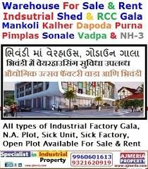 Image result for Bhumiworld Industrial park in Mumbai nashik highway (bhiwandi) Industrial Park in India