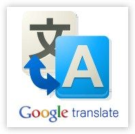 With more than 30 languages supported and the ability to deliver impressively accurate results most of the time, the Google Translate app is one of the most remarkable programs you can load onto your iPhone.