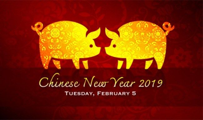 Happy New Year 2019 In Chinese To You And Your Family Happy Lunar New Year Chinese New Year Happy New Year 2019