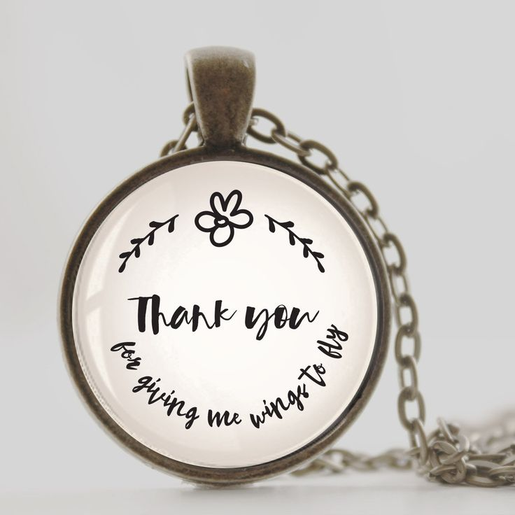 Mother's day gift Inspirational quote jewelry, Antique Bronze finish with Cable chain, vintage style pendant necklace, Thank you for giving me wings to fly quote necklace