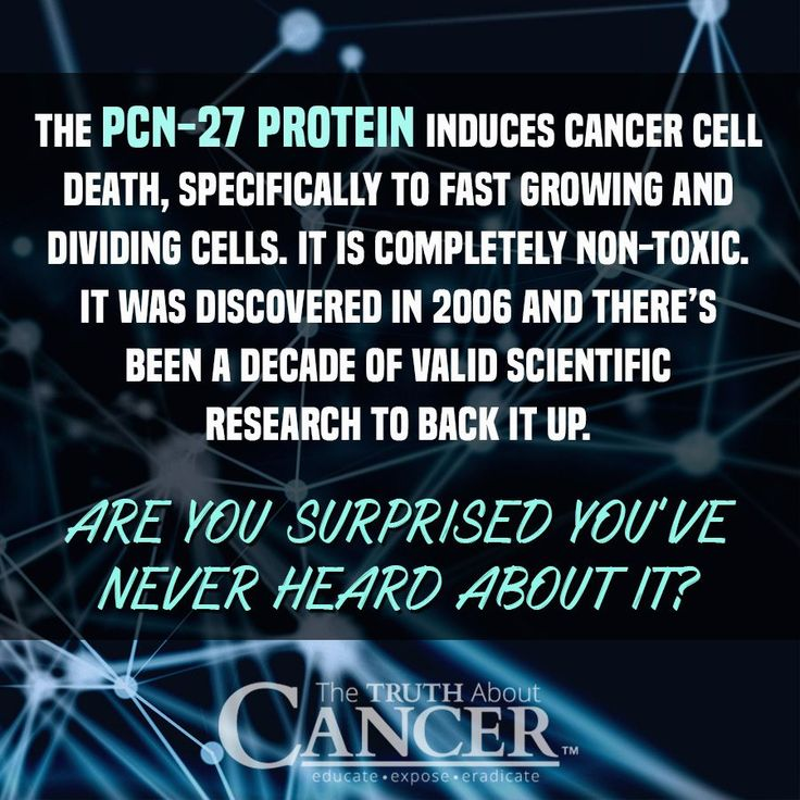 PNC-27 has proven itself as an effective cancer therapy when included in certain anticancer regimens. The protein, linked by peptide bonds, has shown effectiveness in selectively targeting a broad range of cancers including melanoma, leukemia, pancreatic, breast, and other cancer cell lines. Click above to discover more about this promising cancer cure and what advantages it has over chemotherapy and radiation.