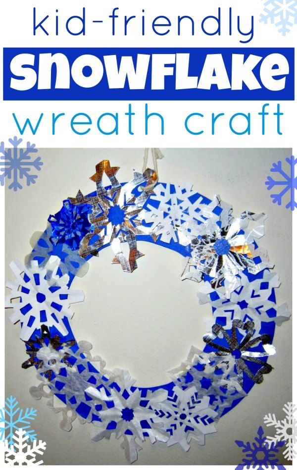 199 best children 39 s christmas hanukkah winter crafts for Winter holiday crafts for kids