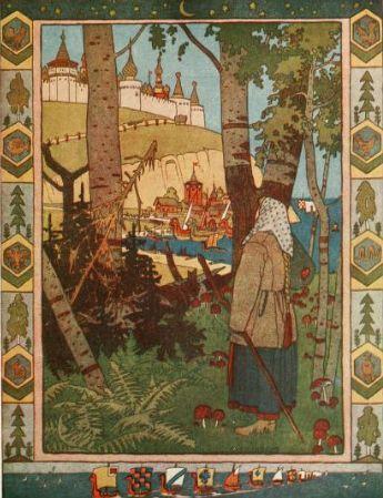 Russian Wonder Tales illustrated by Ivan Bilibin