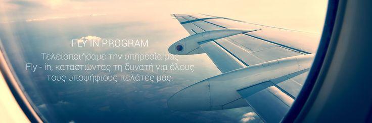 Μέσω τηλεδιάγνωσης (virtual consultation) και του FLY-IN προγράμματός μας εξυπηρετούμε πελάτες από Αθήνα, Θεσσαλονίκη, την Κύπρο αλλά και το εξωτερικό.
