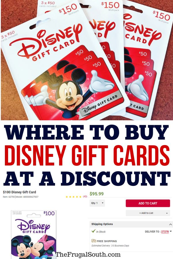 Where To Buy Discount Disney Gift Cards