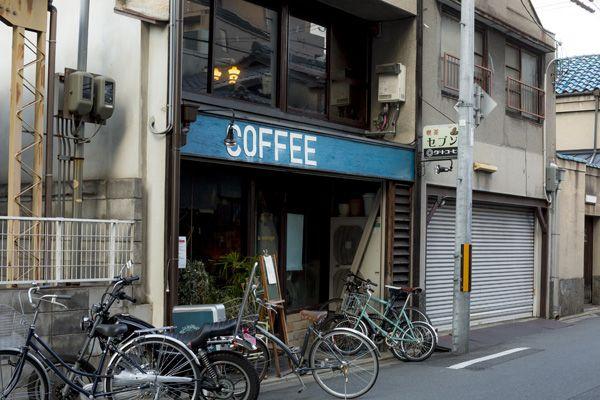 京都クラシックカフェ 珈琲都市の文化を継承する名店3選│観光・旅行ガイド - ぐるたび
